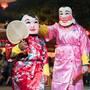 Chinesisches Neujahrsfest Paris